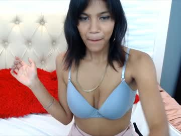 I'm 19 Yrs Old And My Model Name Is Christalwayne! I Am From Colombia! Enjoy My Free Live Sex Show In High Definition