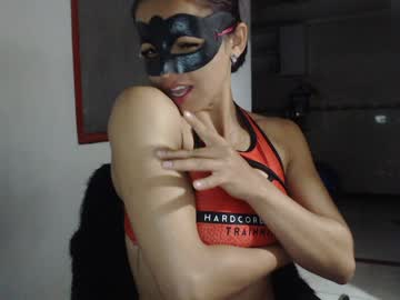 I Come From Chaturbate, I'm 99 And My Model Name Is Lovegatubela! Streamed In High Definition